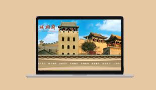 皇城相府生态文化旅游区-国家AAAAA级旅游景区
